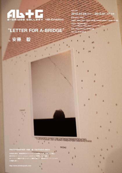 ando_letter_img.jpg