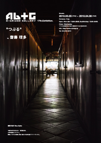 tusburu_420-594_ol.jpg