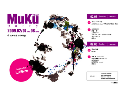 MUKUpartyvol22.jpg