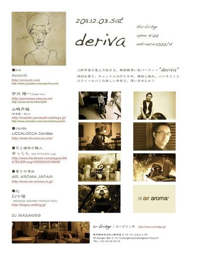 2011-1.12.03.deriva.jpg