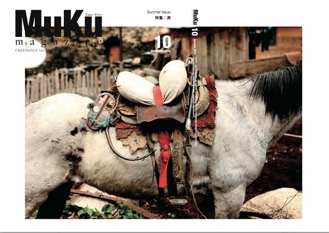 MuKu10.jpgのサムネール画像
