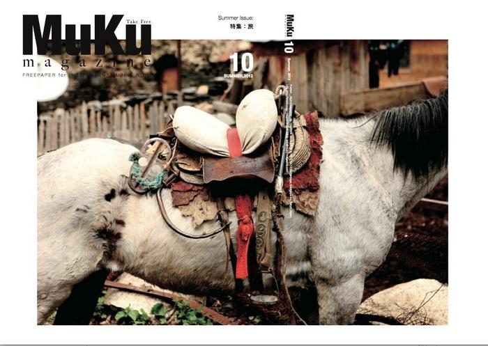 MuKu10.jpg
