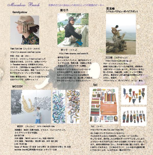 2012moonbowweb2.jpg